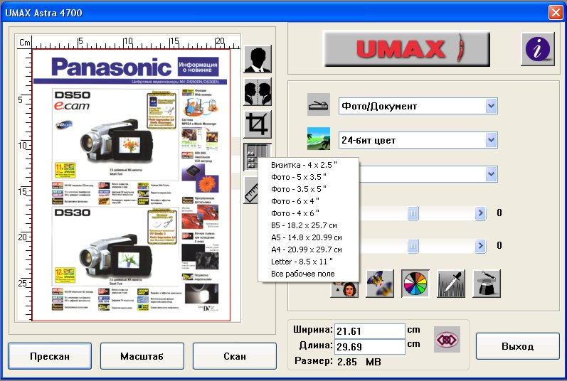 Драйвер Umax Astranet Ia101 Для Windows Xp